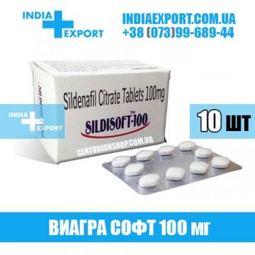 Купить Виагра SILDISOFT 100 мг в Украине