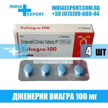 Купить Виагра SUHAGRA 100 мг в Украине