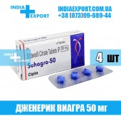 cipla limited buy viagra