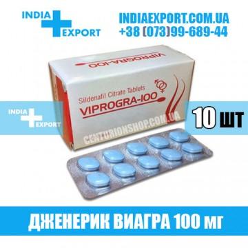 Купить Виагра VIPROGRA 100 мг в Украине