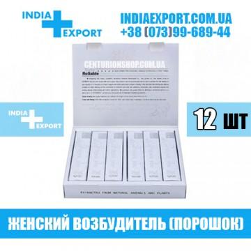 Купить SILVER FOX в Украине